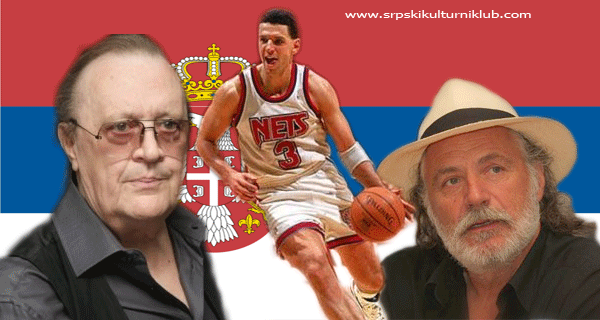 Остоја Симетић: Зашто Срби постају Хрвати, а Хрвати не постају Срби