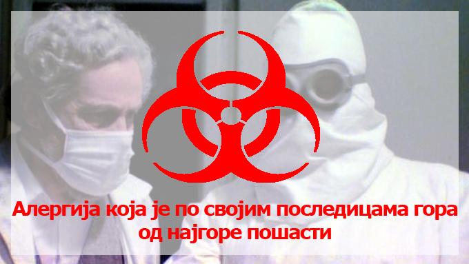 УЖАС: Појавила се нова, супер-алергија на коју је ретко ко имун