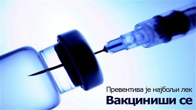 Обавезна вакцинација, једини начин да се превазиђе проблем емпатије
