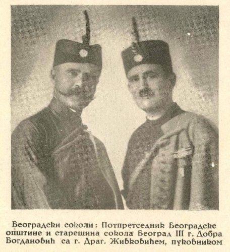 Саша Недељковић:СВЕСОКОЛСКИ СЛЕТ У ПРАГУ 1932.