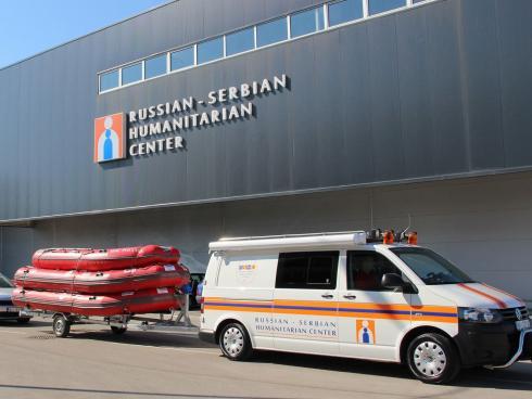 ЕКСКЛУЗИВНО  - Руски хуманитарни центар у Нишу добија дипломатски статус