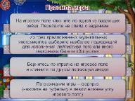 кроссвордтық ойын карталары