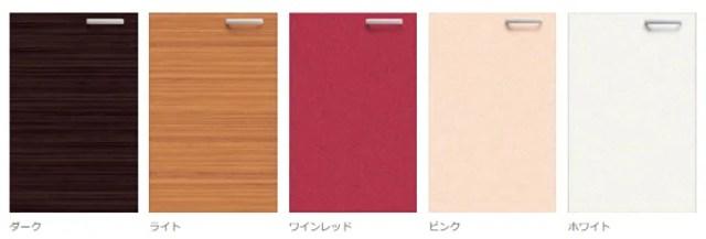 フェスカは5色の扉カラーバリエーションが評判