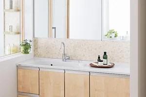 シーラインは狭い洗面脱衣室でも設置できる奥行きも用意されている