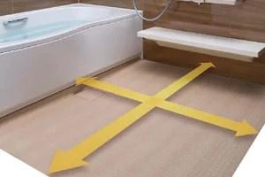 狭いマンションの浴室も「リノビオV」なら広く感じるんです!