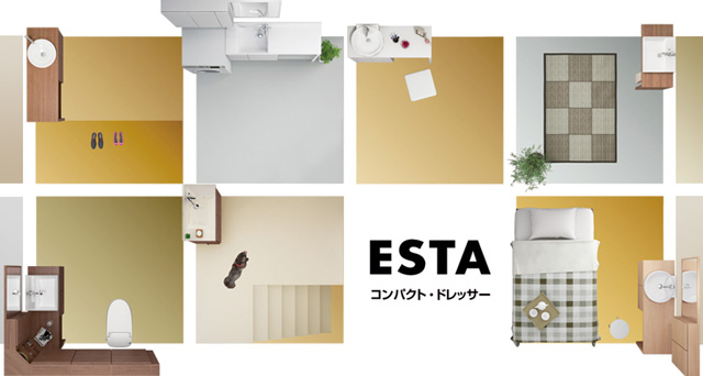 LIXIL「ESTA(エスタ)」