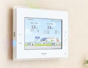 お家の電気エネルギーを「見える化」して未来の省エネ住宅へ