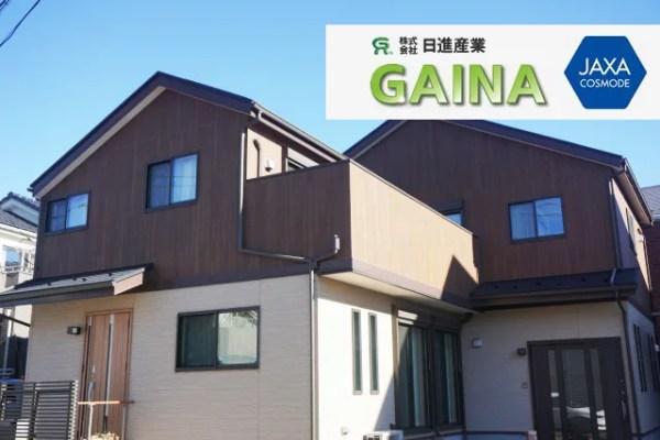 外壁塗装をガイナで行うと得られる4つの効果&まともな業者の平均価格相場(足場代込)