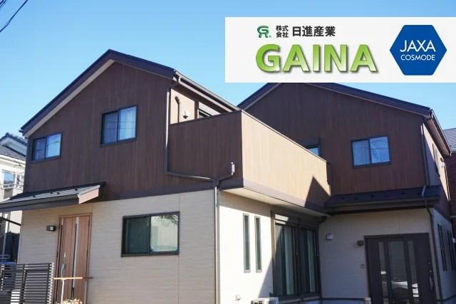 日進産業「ガイナ」