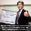デザイン・ジャパン・システム株式会社様