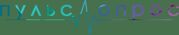 логотип пульс-опроса
