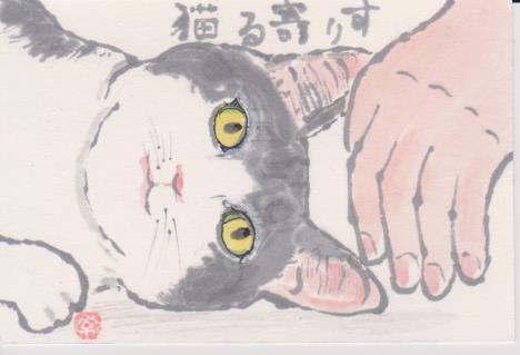 猫の絵ー74
