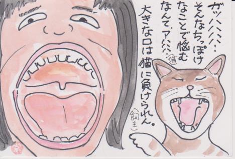猫の絵ー76