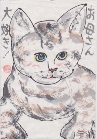 猫の絵ー86