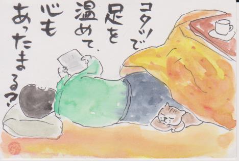 猫の絵ー87
