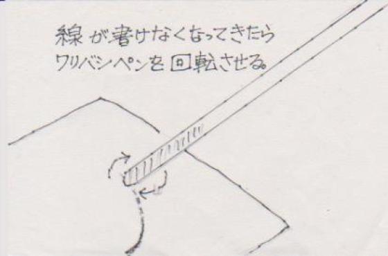 割り箸ペンの絵4