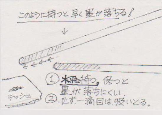 割り箸ペンの絵3