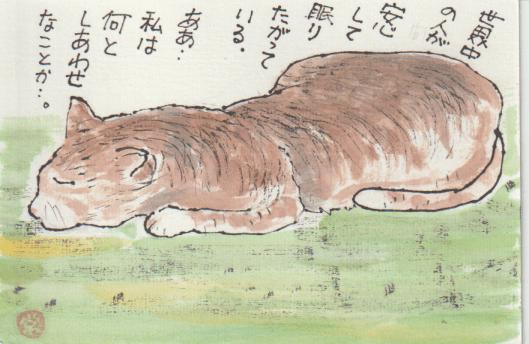 猫の絵ー47