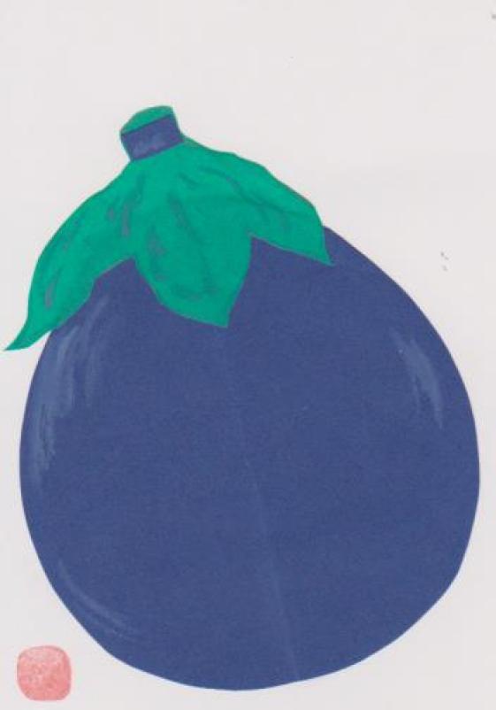 茄子(ナス)の絵ー9