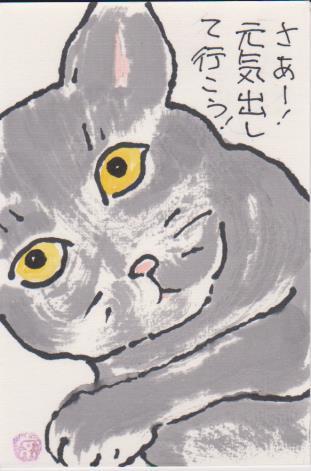 猫の絵ー70