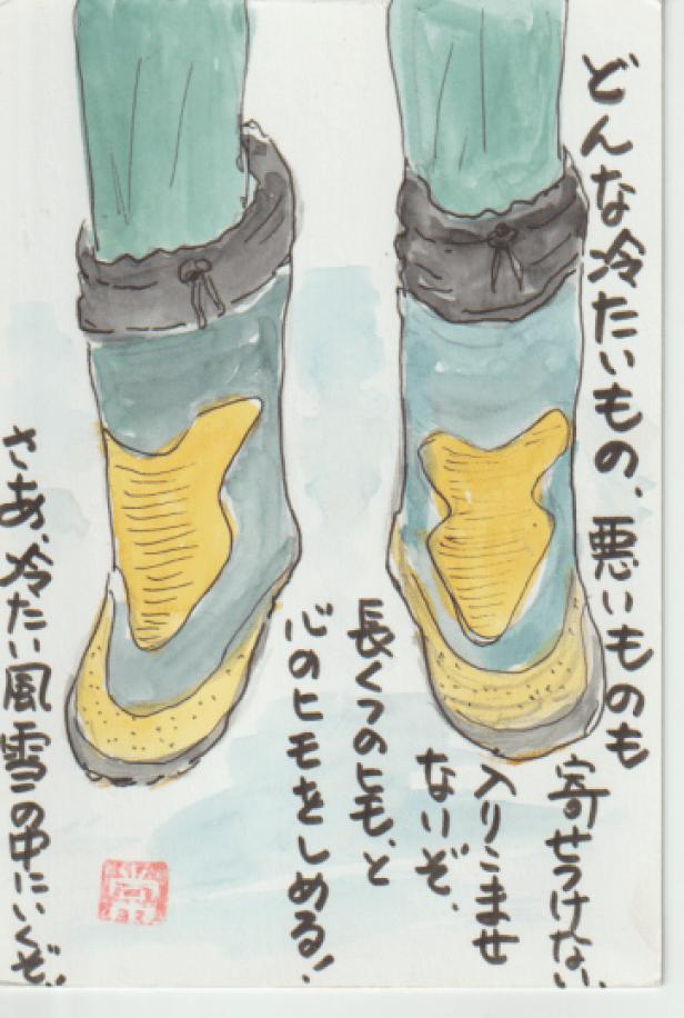 長い冬靴ー4