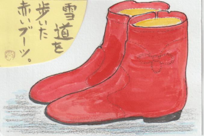 長い冬靴ー1