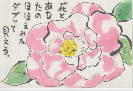 椿の絵の書き方例ー11