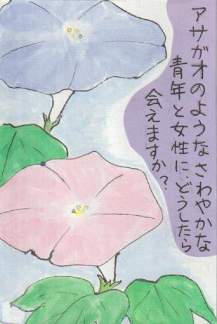 朝顔の絵手紙-3