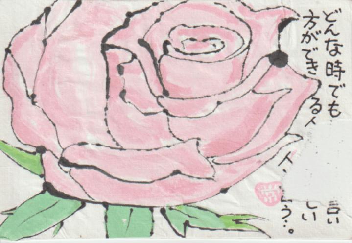 ピンクのバラの絵手紙ー5