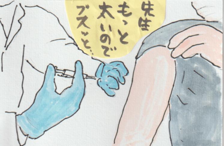 注射の絵手紙ー2