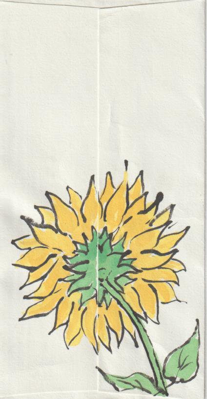 向日葵の絵手紙の絵ー11