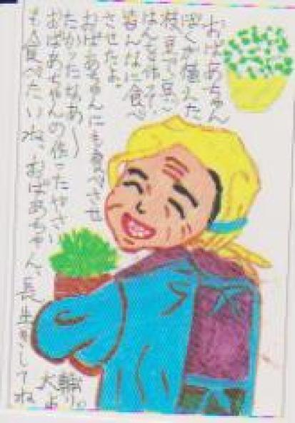 子供の絵8