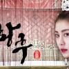 韓国ドラマ 奇皇后 あらすじ 6話~10話 ネタバレ