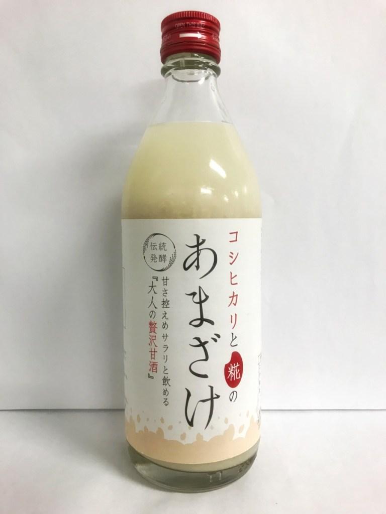蔵内堂の米麹甘酒『コシヒカリと糀のあまざけ(大人の贅沢甘酒)』