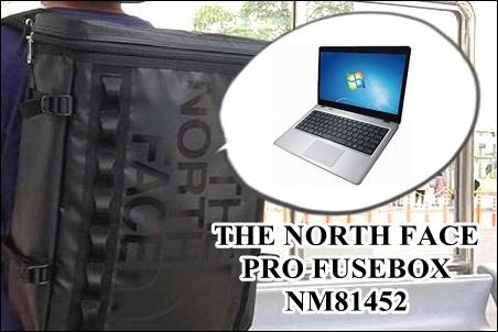 ザノースフェイス プロヒューズボックス NM81452 K ブラック 黒 カラーバリエーション 配色 写真 画像 リュック リュックサック ザック バックパック ナップサック デイパック 人気 商品 背面部分 背中 ショルダーベルト ショルダーストラップ フィット感 スペック 機能性 優秀 重さ 重量 感じない あまり 殆ど 長時間 移動 持ち運び 疲れにくい 特長 メリット ノートパソコン ノートPC スマホ スマートフォン タブレット 端末機器 精密 モバイルライフ 快適 楽しい カッコいい 流行 流行り