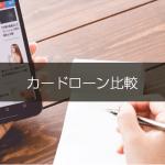レイクALSA/画像hikaku 1