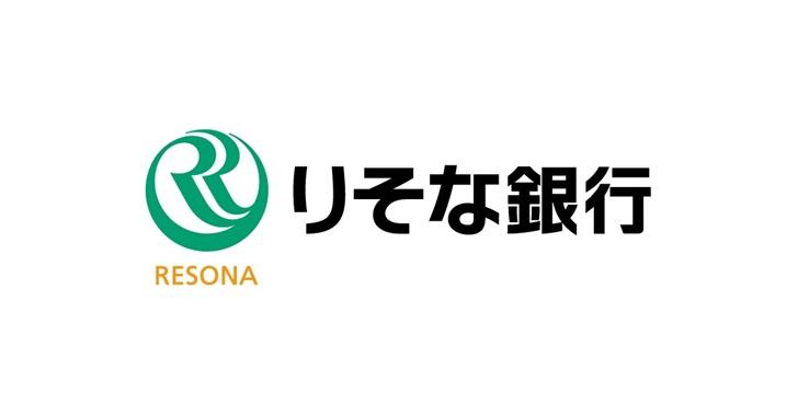 FPが教える正しいカードローン比較。あなたに合ったおすすめのカードローンはこれだ!/画像risona premium cardloan logo