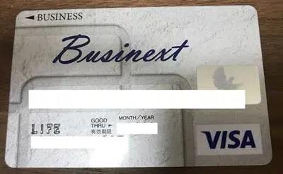 起業直後に申込んで審査に通った法人カード