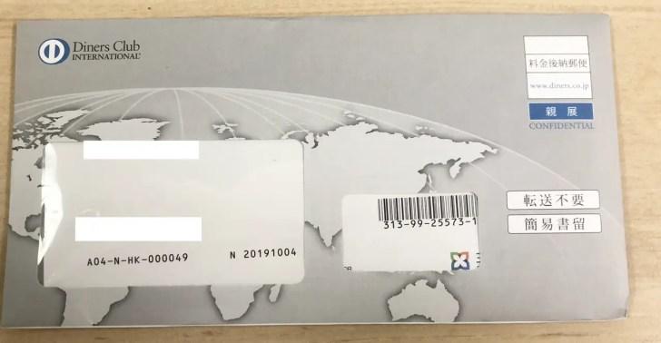 ANAダイナースカード+ビジネス・アカウントカードの利用状況