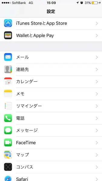 手順その1.iPhoneの「設定」から「WalletとApple Pay」を選択