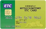 例:三井住友ETCカード ※親カードに付帯される追加カード