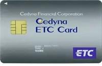 法人ETCカード(セディナカード)/ETC協同組合