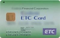 1位.法人ETCカード(セディナカード)/高速情報協同組合