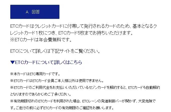 4位.セゾンコバルト・ビジネス・アメリカン・エキスプレス・カード
