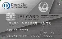 JALダイナースカード+ビジネス・アカウントカード