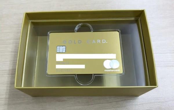 ラグジュアリーカード/Mastercard Gold Card発行時の同封物