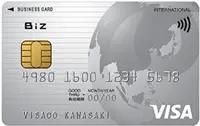 NTTファイナンス Bizカード レギュラー