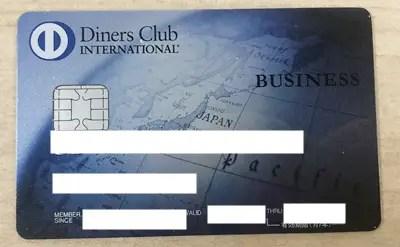 発行した法人カード
