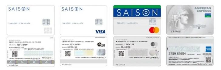 スマホ完結型新決済サービス「SAISON CARD Digital」の仕組み