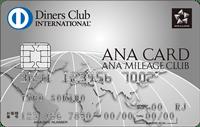 ana_diners_bizaccount_card